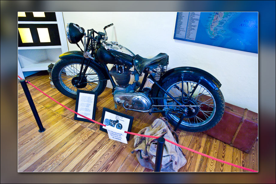 Che's bike.